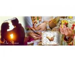 World's best love spells caster on line +27843163849 In Bostwana