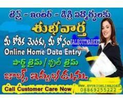 Freelancer Part Time Home Based Jobs