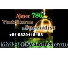 Black magic love specialist molvi ji delhi +919829118458
