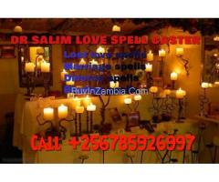 +256785926997 BRING BACK LOST LOVE IN MALTA,STOP DIVORCE IN MOSTA SLIEMA.