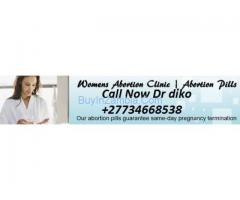 +2734668538,Women's Clinic - Pain Free Termination Pills - Medical in Vereeniging.