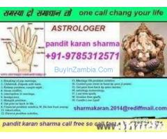 ((Pune))@@91-9785312571()@@LovE MarriagE SpecialisT ((Jaipur)) BabA Ji ((Lucknow))