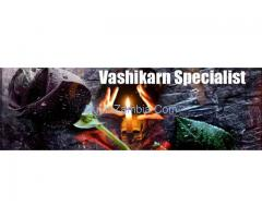 Vashikaran specialist baba ji +918505050887 uk /usa /canada