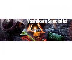 online black magic Vashikaran specialist baba ji +918505050887 uk /usa /canada