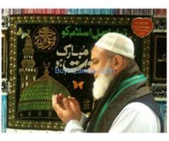 **bring my lost LoVE back ღღ+91-9610618794ღღ by wazifa/Amal