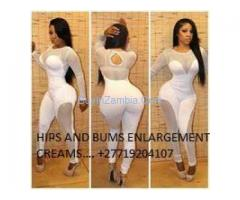 BOTCHO AND YODI HIPS, BUMS AND BREAST ENLARGEMENT IN USA, PRETORIA, JOHANNESBURG
