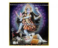 Inter Cast Love Marriage Problem Solution +91-9779024194
