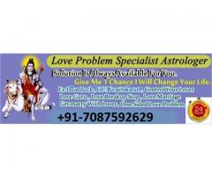 Noida _____( +91-7087592629 ) Love Marriage Problems Solution - Thane