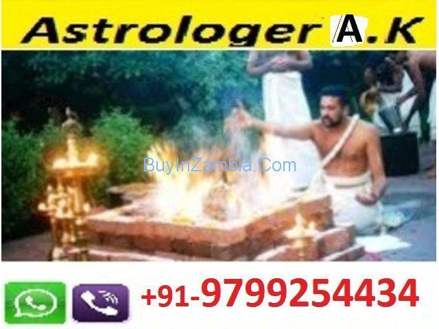 love vashikaran specialist - 9799254434