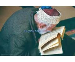 WAZAIFA,( MARRIAGE,DIVOCE) ALL PROBLEMS SOLVE+91-99500-87336