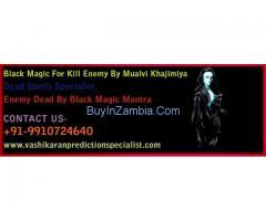 Get your lost love back....+91-9910724640 BY MOLVI KHAJIMIYA