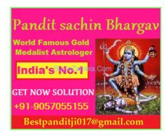 Famous Babaji+91-9057055155 X-Husband Problem solution100%