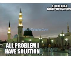 Wazifa For Impossible Love Marriage??+91-8104798190