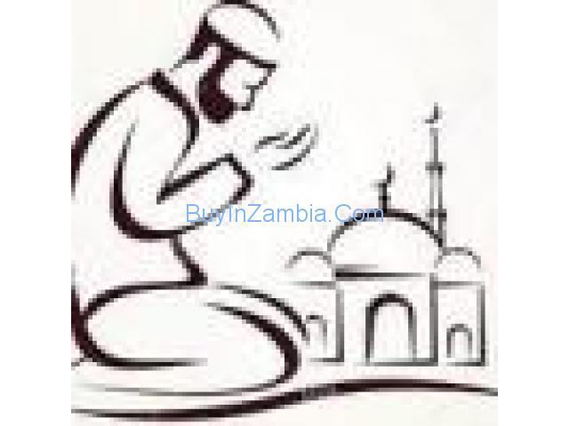? ¦WAZIFA+DUA+AMAL¦??? get my ex husband/wife love back by amal? ?+91?8104798190?