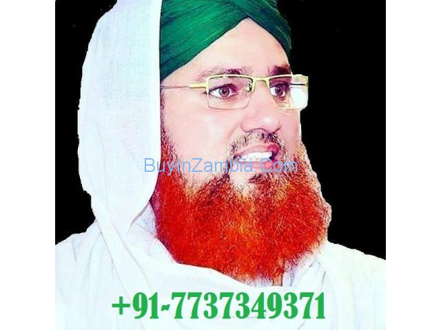 +91-77373-49371^^^WazifA FoR FamilY ProbleM SolutioN MolVI AustraliA