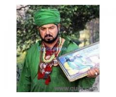 Islamic WazifA To Get Him * Her BacK +91-9693488888