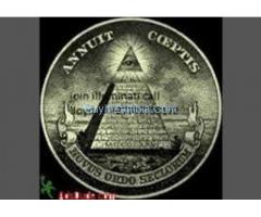 Join the illuminati society +27747758172
