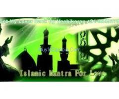 +91-9001491218 Qurani Amliyat Aur Wazaif  in canada