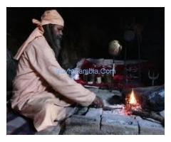 Powerful Traditional Healer worldwide +27638914091