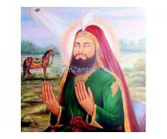 ??$$$GET YOUR LOVE BACK Taweez amal???????+91-9982877586