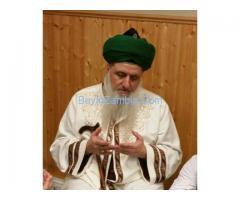 Ruhani Eilm Specialist Molvi JI +919928447013