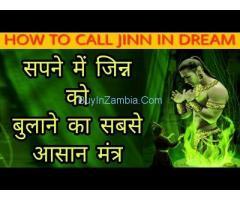 jinnat ko dost banana hindi By Islamic Muslim Astrology ====== +91-9910724640