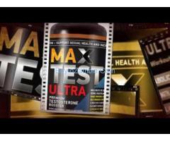 Max Test Ultra