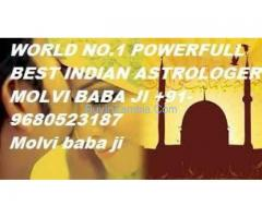 World Famous Muslim Astrologer +91-9680523187