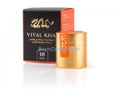 Vital Khai Herbal Male Enhancement: Products & Where To Buy