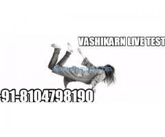best<<<+91-8104798190>>>love vashikaran specialist molvi ji