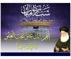 Muslim ilm specialist ASTROLOGER sayad Babaji +91-9643786572