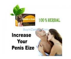 penis doctor +27792249592 enlargement tools on sale in alabama,texas,nevada