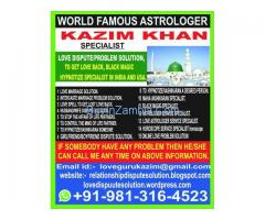 Any prediction about your love and future +91-9813164523