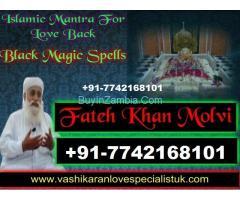 07742168101 #### Love vashikaran ===specialist molvi ji mumbai