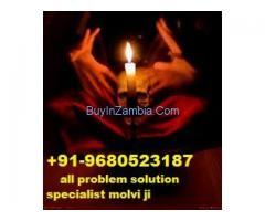Best=Muslim Astrologer All=Problem solution molvi ji in hydrabad+91-9680523187