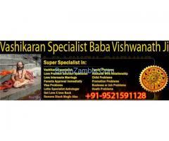 Vashikaran Specialist In India, UK, USA ..09521591128