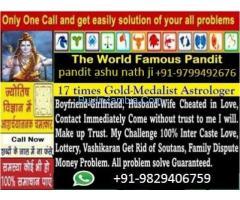 vashikaran specialist guruji 9799492676