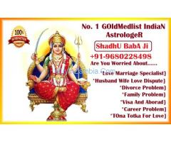 ((+91-))/9680228498 !! *LovE pRoBlEm SoLuTiOn bAbA Ji