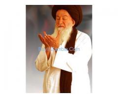 Qurani Powerfull Vashikaran Specialist Molvi JI +919928447013
