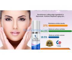http://supplementforhelp.com/derma-promedics