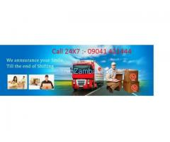 Packers and Movers in Patiala - Household Goods Moving Patiala