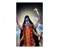 love marrige specialist swamiji 9815445377